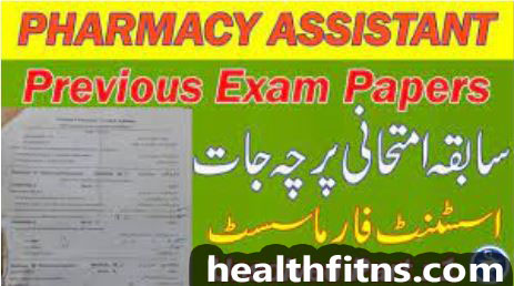 Pharmacy Assistant Past Papers