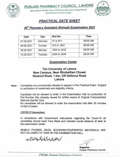 Pharmacy Asisstent practical annual exam 38 date sheet image