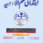 Punjab Pharmacy Book