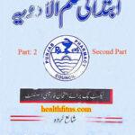 B Pharmacy Books PDF Free Download
